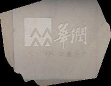 Hua Run Shenzhen Offıce