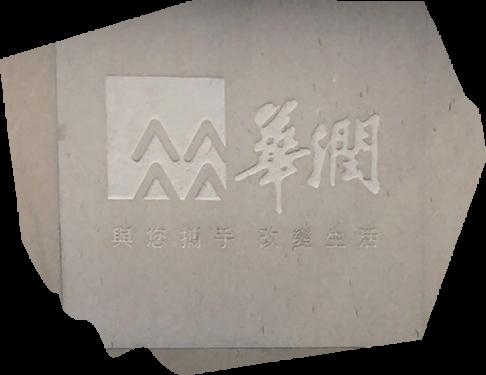 Hua Run Shenzhen Ofis
